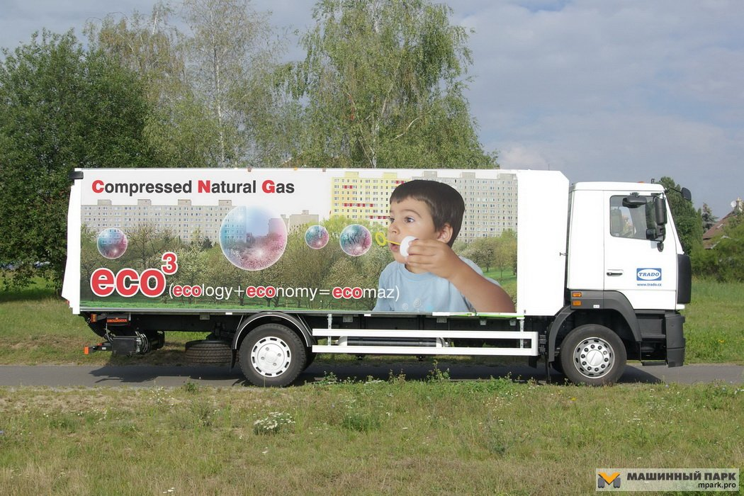 Газовая тема МАЗа