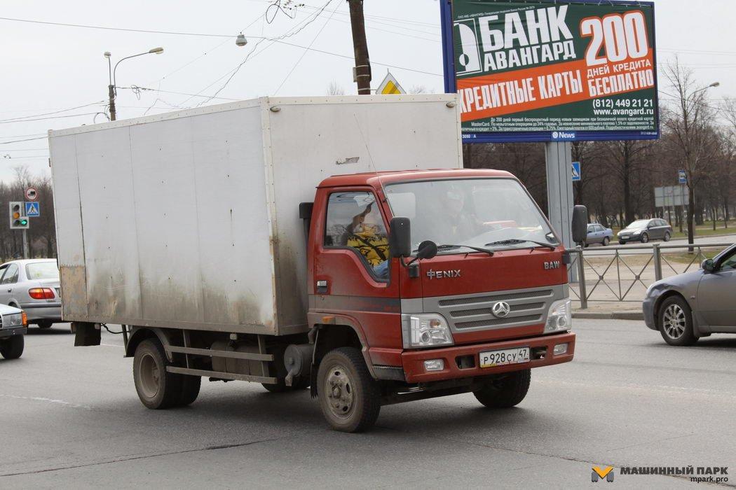 """""""Китайская грамота"""". China-made грузовики в РФ"""