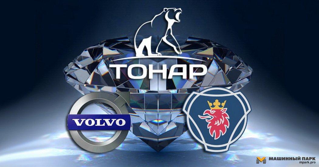 Scania против Volvo, Meusburger Новтрак против IPV, Тонар против всех. Великая алмазная битва самосвальщиков-дальнобойщиков